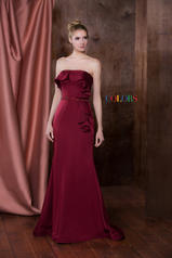 1784 Colors Dress