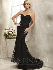 20221 Christina Wu Elegance